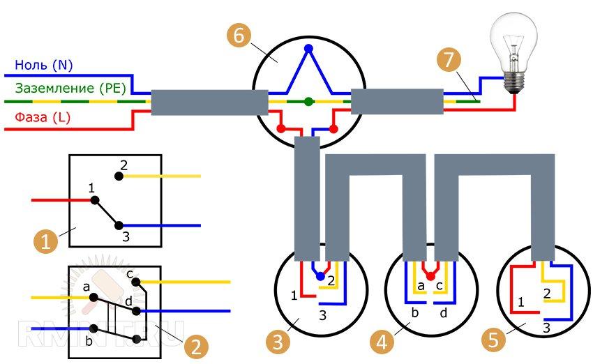 проходной 2 выключатель схема