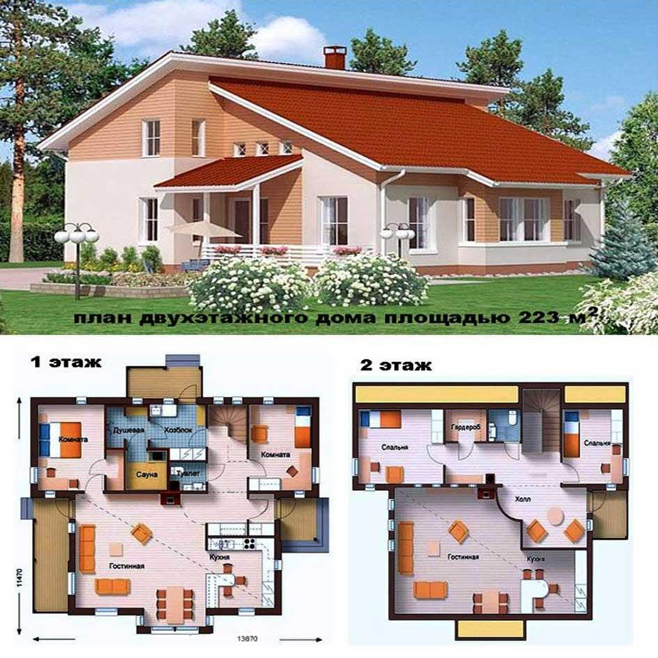 и фото двухэтажные планировка дома